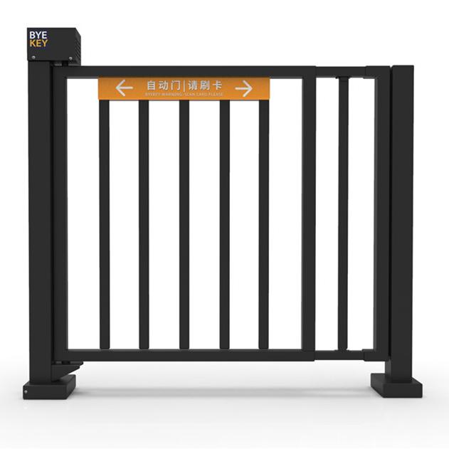 人行栅栏门BK-M20Z